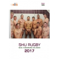 2017 SHU Rugby Nude Charity Fundraising Calendar